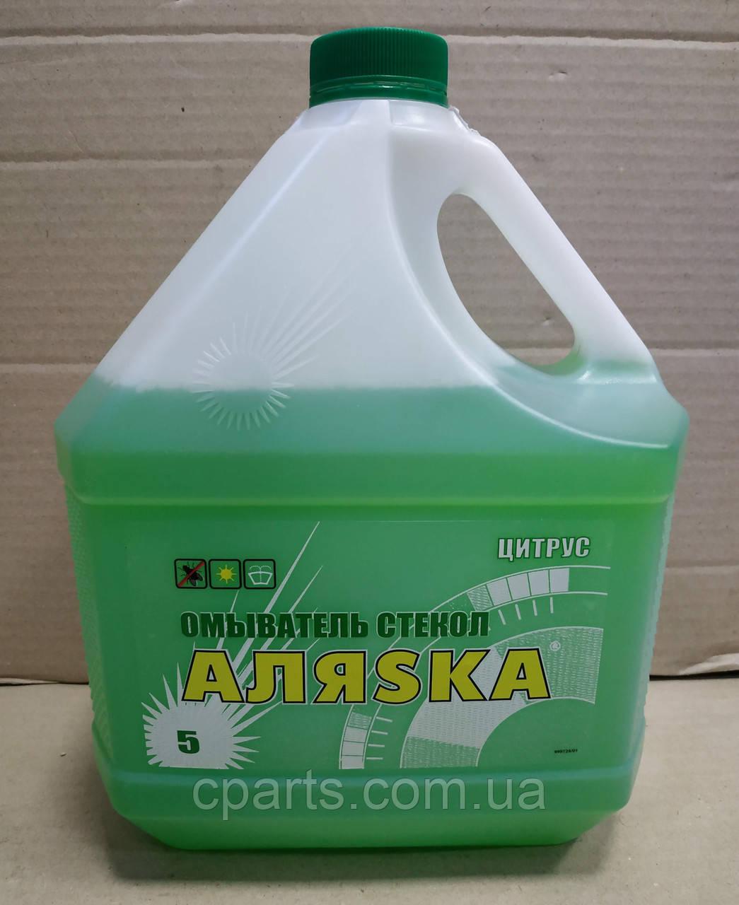 Омыватель стекол летний -4C (5л)(Цитрус) Dacia Solenza (Аляска 999729)