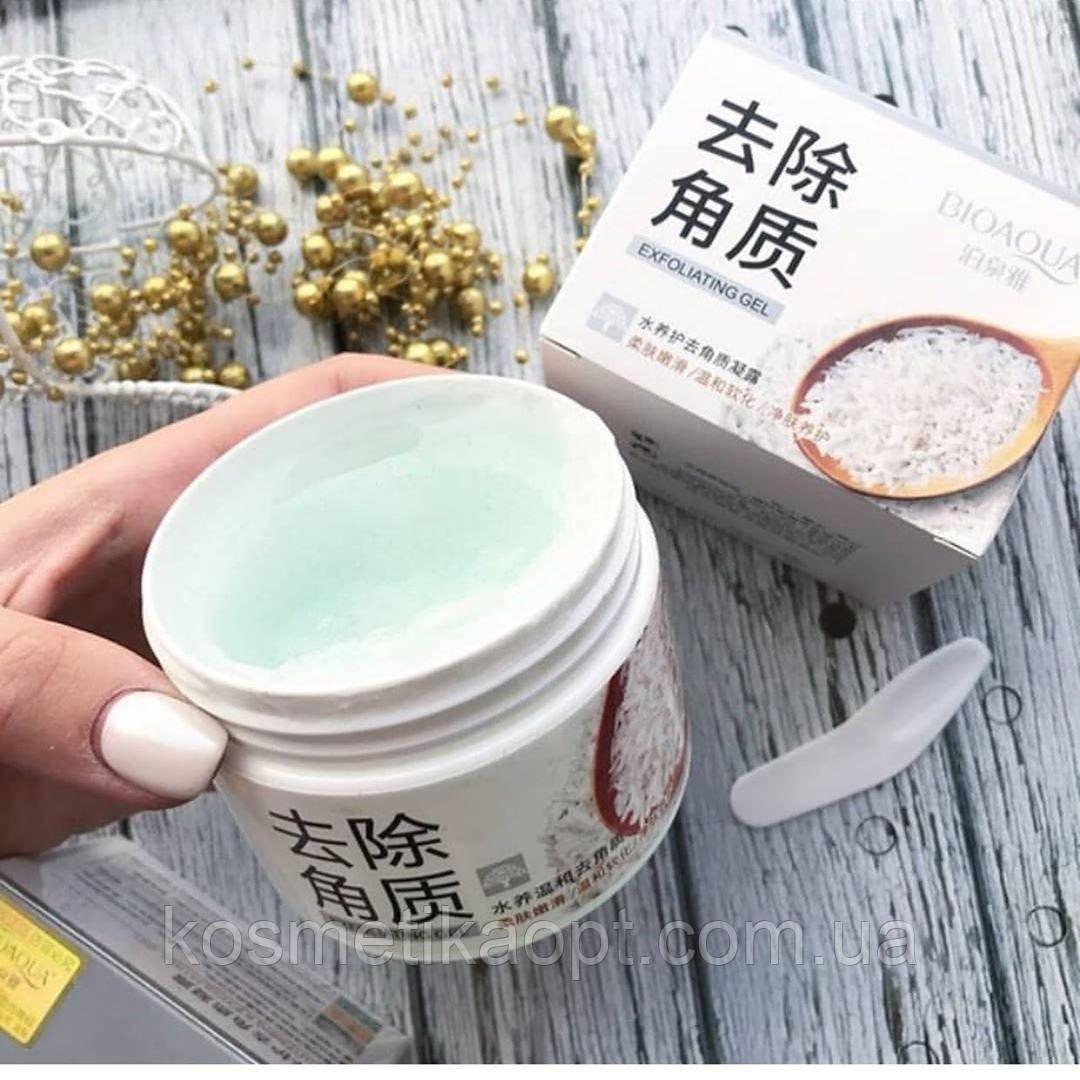 ОПТ 96 ШТ! Скраб для лица, очищающий пилинг гель, Bioaqua Brightening & Exfoliating Gel