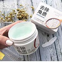 ОПТ 96 ШТ! Скраб для лица, очищающий пилинг гель, Bioaqua Brightening & Exfoliating Gel, фото 1
