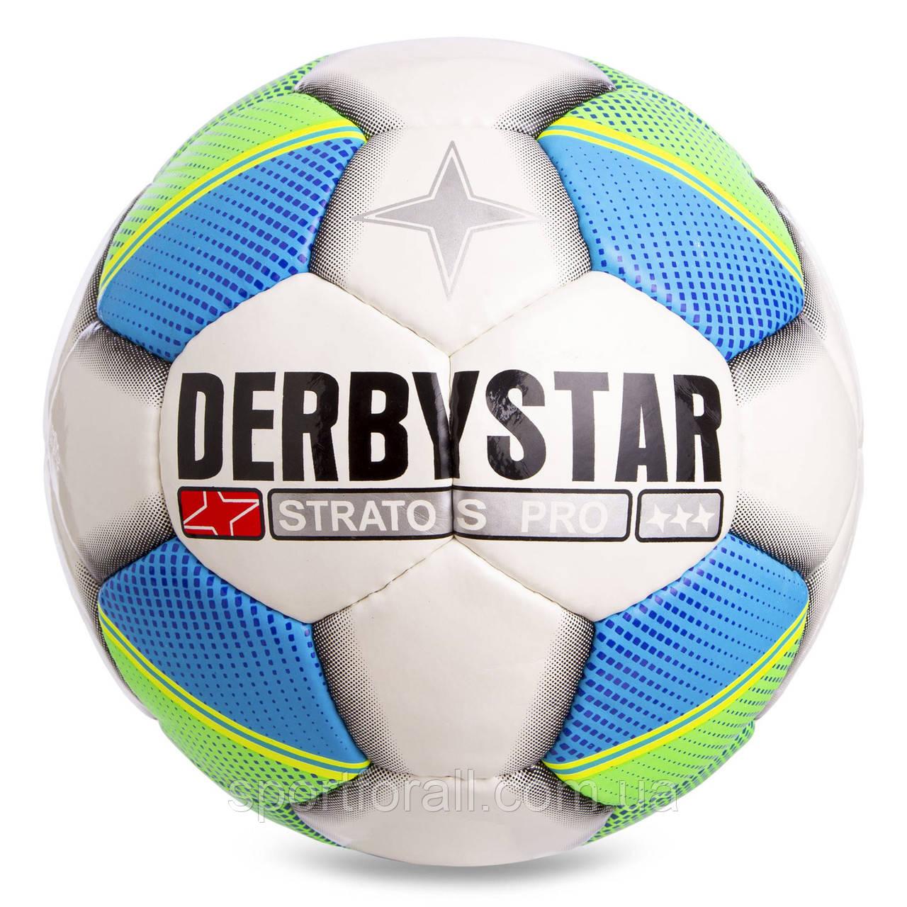 Мяч футбольный №5 PU ламин. DERBYSTAR STRATOS PRO Replica FB-2152