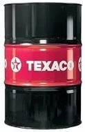 Антифриз TEXACO HAVOLINE XLC 210 л.