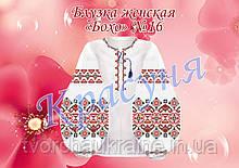Блузка жіноча під вишивку бісером або нитками в стилі «Бохо» №16