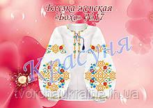 Блузка жіноча під вишивку бісером або нитками в стилі «Бохо» №17
