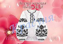 Блузка жіноча під вишивку бісером або нитками в стилі «Бохо» №18