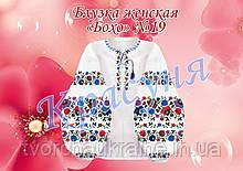 Блузка жіноча під вишивку бісером або нитками в стилі «Бохо» №19