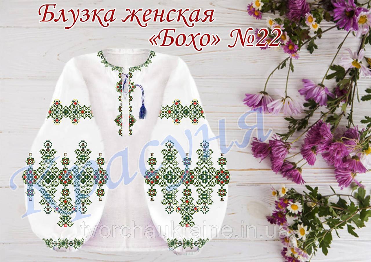Блузка жіноча під вишивку бісером або нитками в стилі «Бохо» №22