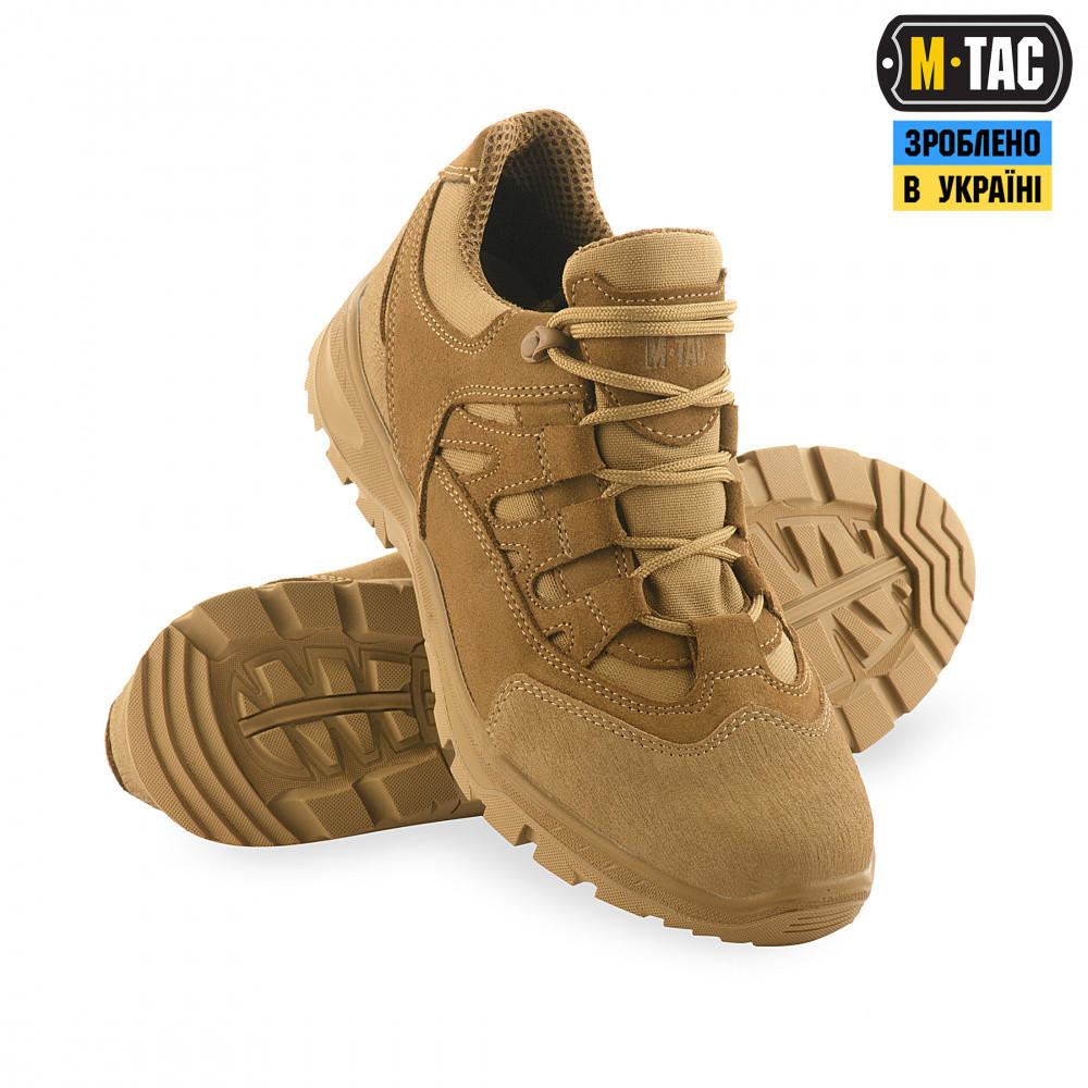 Кросівки тактичні M-TAC LEOPARD II R COYOTE, взуття тактична, взуття військова зручна