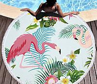 """Пляжный коврик   Пляжное круглое покрывало   Пляжный плед    Пляжное полотенце. """"Фламинго"""" Размер 150 см."""
