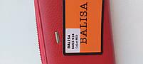 Жіночий шкіряний гаманець Balisa 3-924 червоний Шкіряні гаманці оптом Одеса 7 км, фото 4