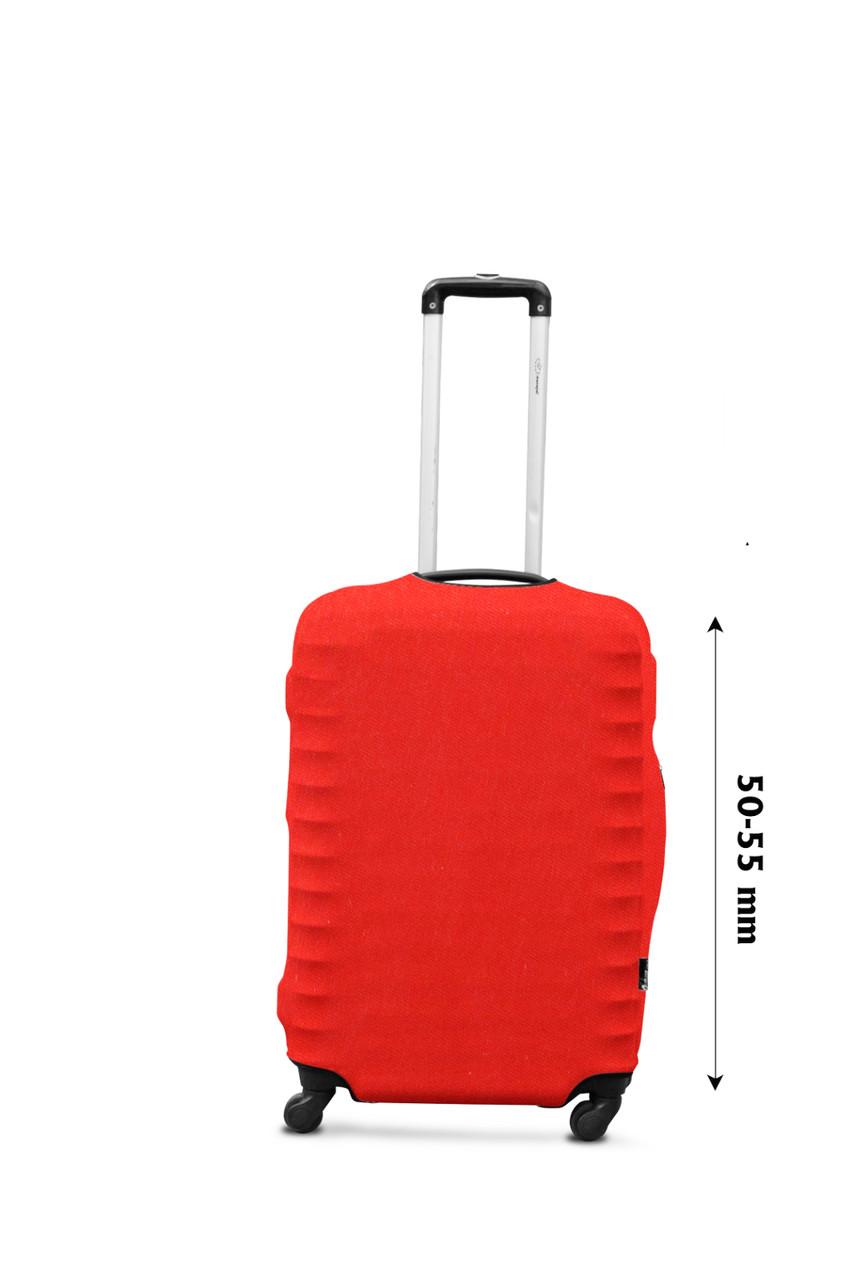 Чохол для валізи Coverbag дайвінг S морквяний