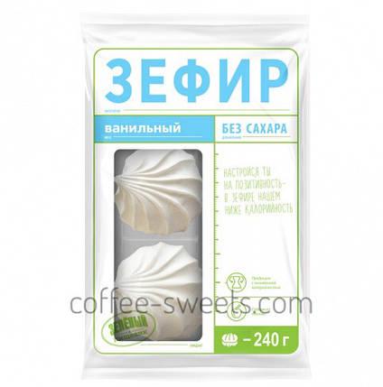 Зефир Зеленый пищевик 240г БЕЗ сахара ванильный, фото 2