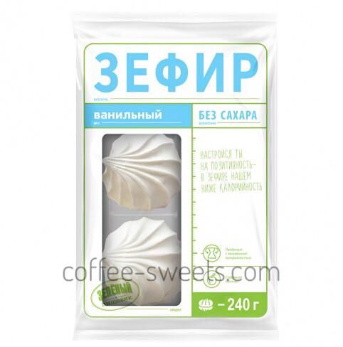 Зефир Зеленый пищевик 240г БЕЗ сахара ванильный