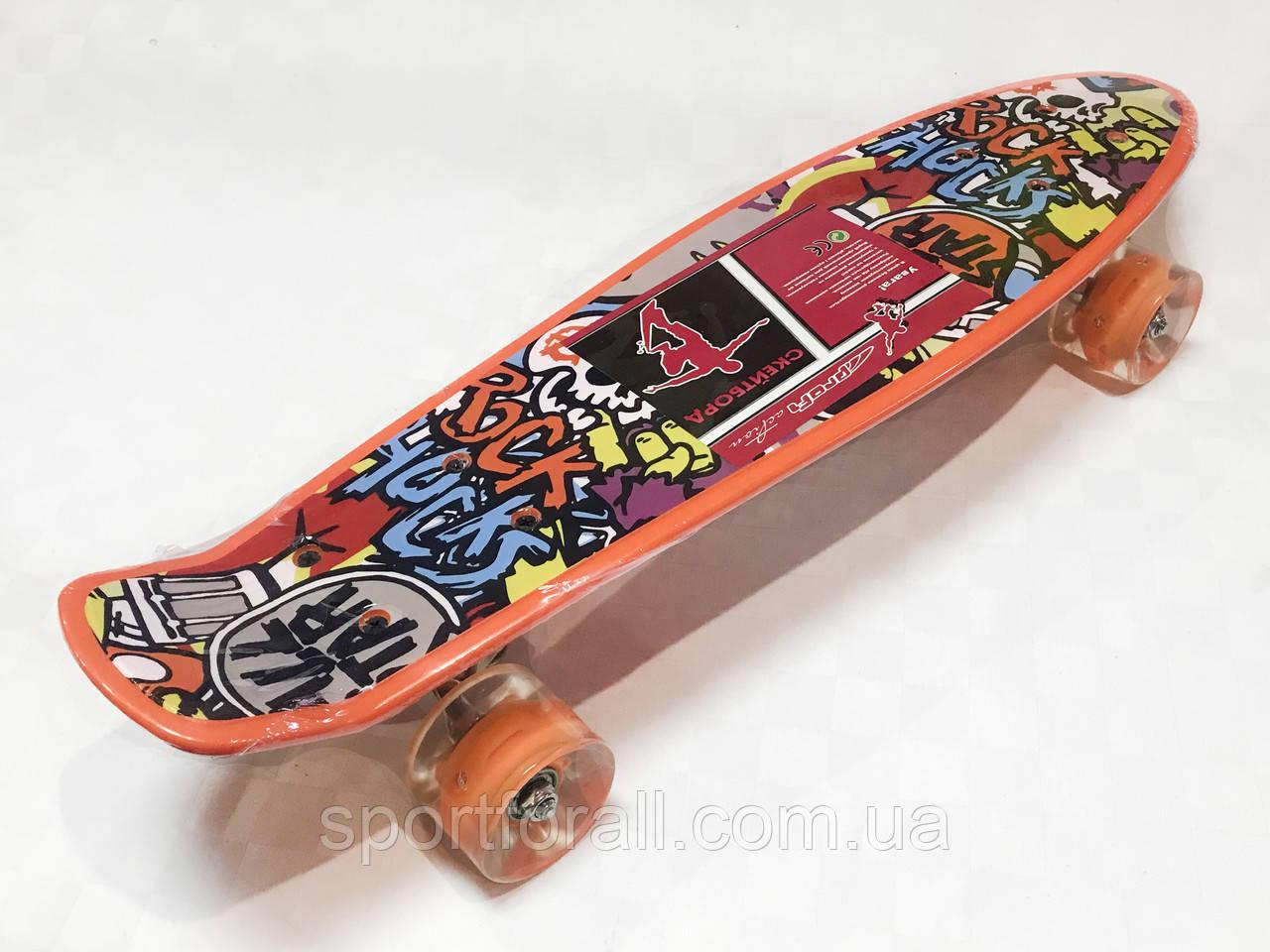 Пенниборд (скейтборд) колёса PU Светятся Profi MS 0749 - 5 (оранжевый)