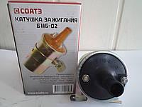 Катушка зажигания ВОЛГА Б116