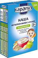 Каша безмолочная мультизлаковая с яблоком,бананом,витаминами и минералами 6м+ 250г Карапуз Украина 1062201