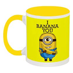 Кружка Fat Cat Миньон - I Banana You (жёлтая)