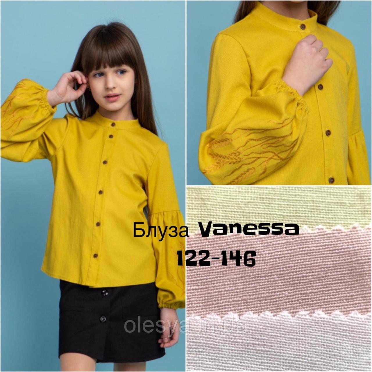 Блузка модная для девочек Vanessa ТМ BrilliAnt Размеры 122-146