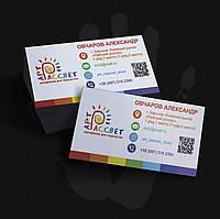 Печать визиток 90х50   200шт   УФ-лак по лицу