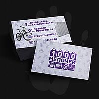 Печать визиток 90х50   1 000шт   ЗЕРКАЛЬНЫЕ
