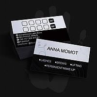 Печать визиток 90х50   200шт   Глянцевая ламинация с 2-х сторон