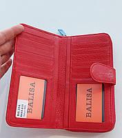 Жіночий шкіряний гаманець Balisa 3-925 червоний шкіряний гаманець з візитницею на магніті, фото 5