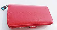 Жіночий шкіряний гаманець Balisa 3-925 червоний шкіряний гаманець з візитницею на магніті, фото 3