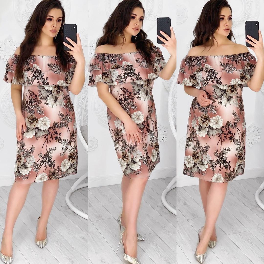 Платье большого размера 2015