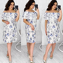 Платье большого размера 2015, фото 3