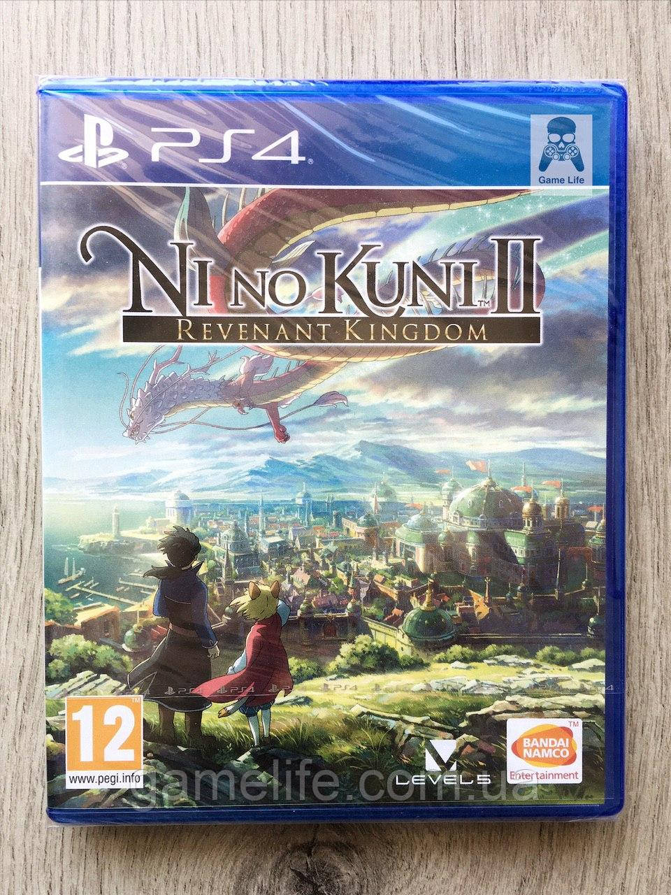 Ni No Kuni 2 Revenant Kingdom (рус. суб.) PS4