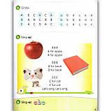 Зошит Англійська мова 1 клас Smart Book Авт: Mitchell H. Вид: MM Publications, фото 3