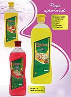Крем-мило/бальзам рідке у 5-и ароматах. 1 л. Лимон.