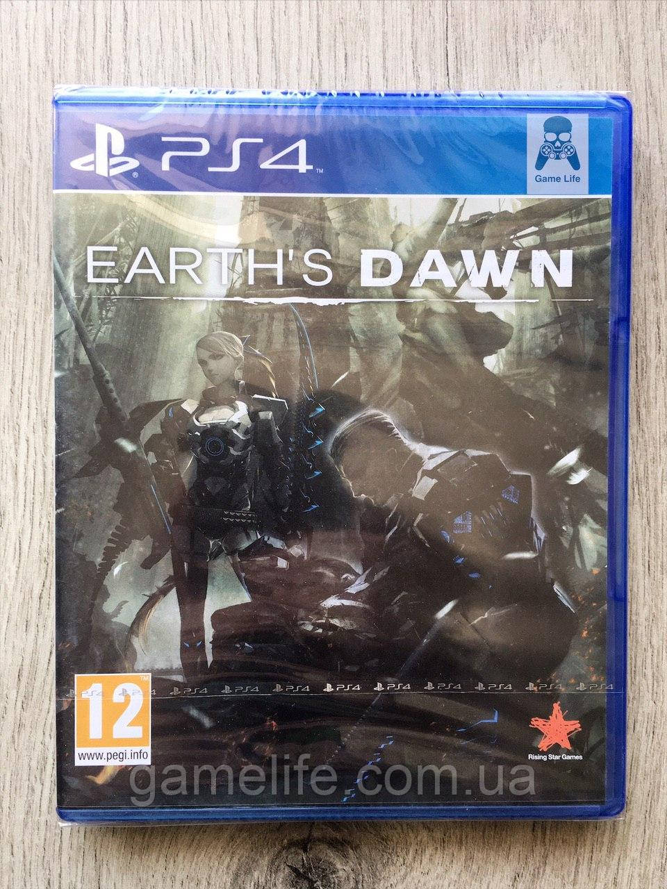Earth's Dawn (англ.) PS4
