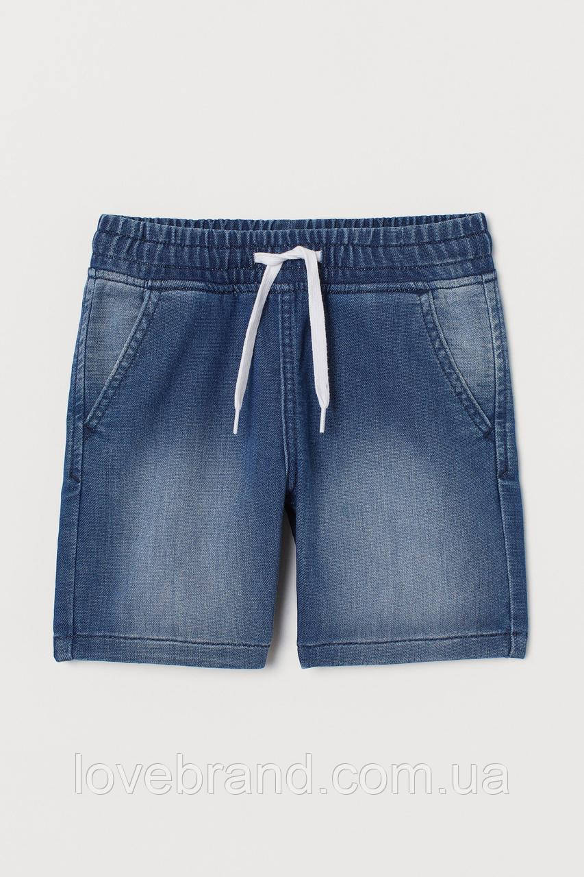 Детские шорты для мальчика H&M джинсовые