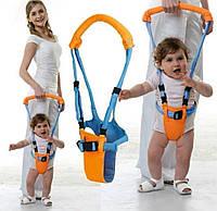 Детские вожжи Moby Baby детский поводок, ходунки moon walk с ручкой для родителей