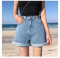 Шорты женские джинсовые с высокой талией и отворотами. Шортики летние из денима с высокой посадкой S (голубые)