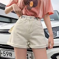 Шорты женские джинсовые с высокой талией и отворотами. Шортики летние из денима с высокой посадкой M (бежевые)