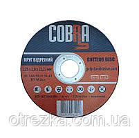 Круг абразивный отрезной по металлу 125*1*22 «COBRA»