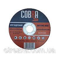Круг абразивный отрезной по металлу 125*1,2*22 «COBRA»