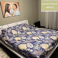 Двуспальный Комплект постельного белья IMAN Перкаль,  2 пододеяльника 1 наволочка Постільна білизна