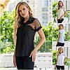 Р 42-48 Женская блузка - рубашка с коротким рукавом 21885