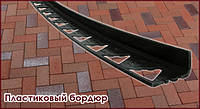 БОРДЮР ТРОТУАРНИЙ Б-150.09.05-ПП 8230/44