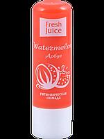 """Гигиеническая помада """"Watermelon"""" 3,6г. Freshjuice"""