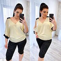 Красивый женский летний костюм футболка с бриджами больших размеров 50-60 арт. с41466