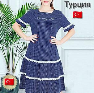 Женское платье для лета в горошек Турция