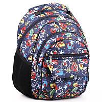 Рюкзак школьный ортопедический Dolly-501 Темно-синий