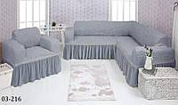 Чехол на угловой диван и кресло серое