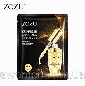 Лифтинг маска для лица ZOZU Supreme 24 k Gold Foil mask 25 g