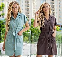 Р 44-50 Платье - рубашка с коротким рукавом 21887, фото 1