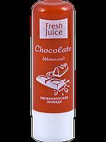 """Гигиеническая помада """"Chocolate"""" 3,6г. Freshjuice"""