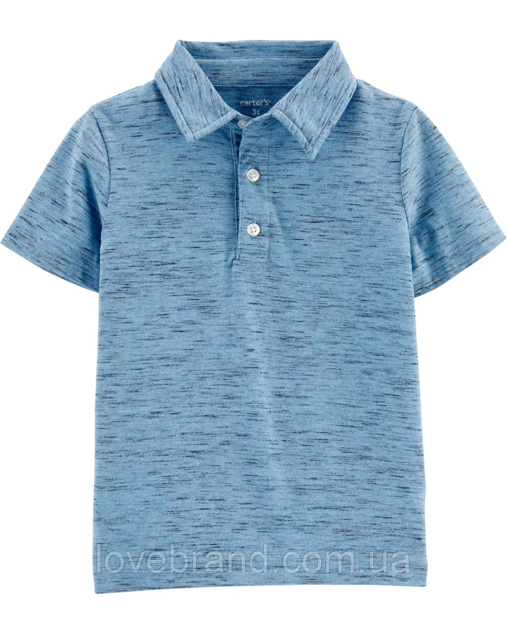 Фирменная футболка поло для мальчика голубая Carter's 4Т/98-105 см